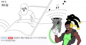 층간소음 예절주입기 레전드 후기 모음