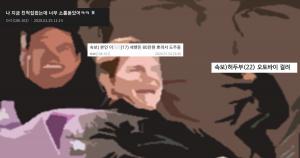 대한민국 설날.. 극도로 평범한 일상 모음집