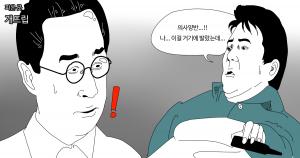 진짜 광기.. 불R에 써멀 구리스 바른 이야기