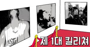 페이스북배 '퓰리처상' 레게노 총 모음