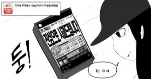 '헬잘알..' 노 마스크 지하철 녀 최신 업데이트 상황 대참사