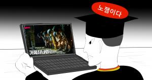 가짜사나이 시즌2 갑자기 생겨난 가혹성 논란 대참사