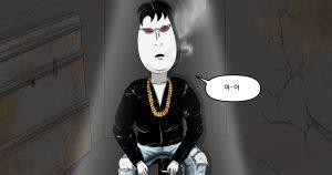 힙갤러 뽕쟁이가 쓴 조금 흥미로운 'durg' 섭취 후기들 대참사