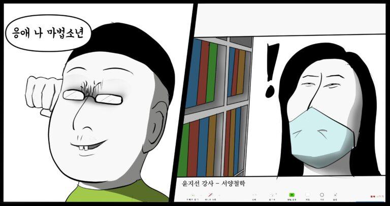 '윤지선 멈춰!' 도내 최강자 촉법소년 잼민이의 새종대학교 침입기 대사건