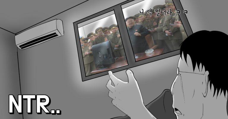 귀여운 아이맥을 북한에 NTR당한 디시인.. 실화네요;