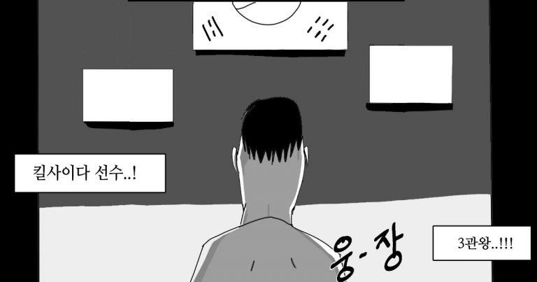 [단편] 올림픽 금메달 리스트가 사과하는 만화