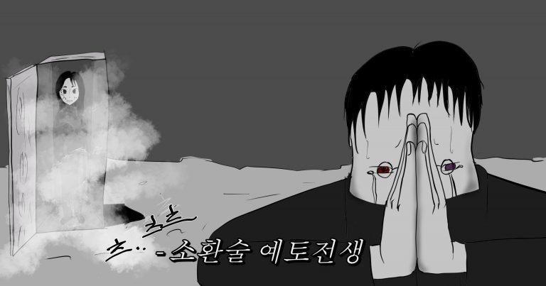 """""""루다야 나야.."""" 예토전생으로 다시 살아난 이루다 매드무비"""